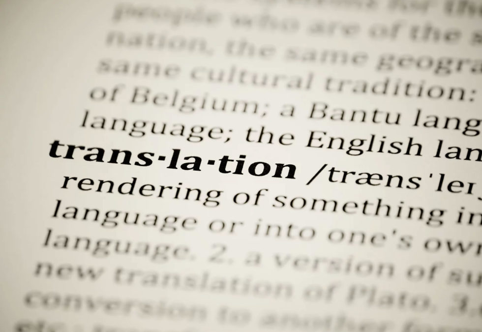 Good Translator > Google Translate – Harriet's Opinion